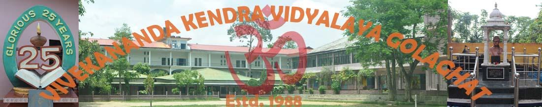 Vivekananda Kendra Vidyalaya, Golaghat