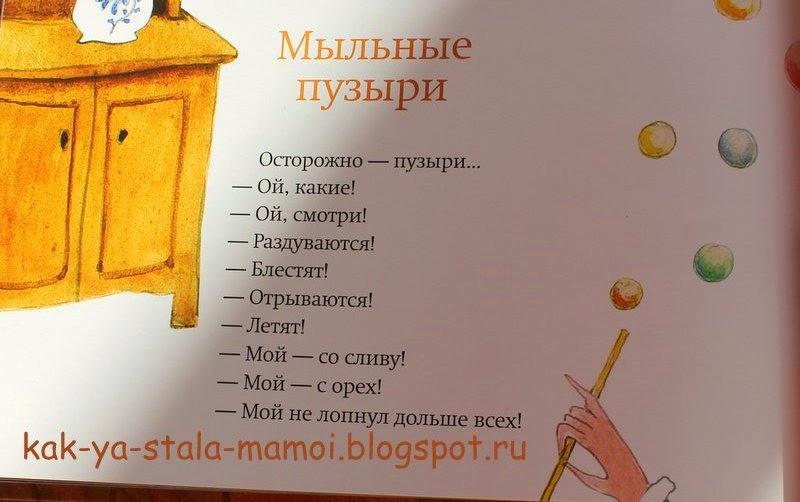 Данильченко Олег Викторович. Часть-3. Тропинка к Млечному пути