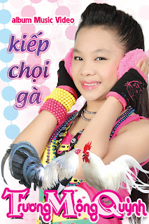 Album: Trương Mộng Quỳnh - Kiếp Chọi Gà (2011)