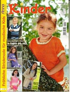 Anna Special A147 Kinder Fröhliche Strickmode für modische Kids 2012