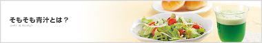 029) Identifying Organic Food