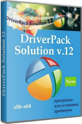 DriverPack Solution 12.3