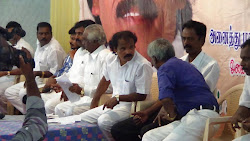 Purachi Bharatham Meeting