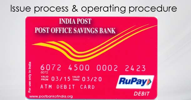 how to know bank account number from atm card