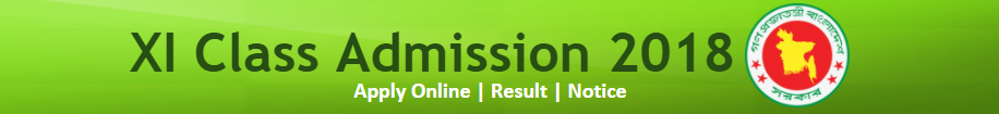XI Class Admission 2018 | Apply Online | Result | Notice