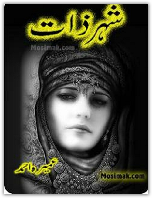 Ru201303mushaf-urdu-novel-by-nimra-ahmed Kindly upload mushaf by nimra n man o salwa by umaira ahmed Thnx. Salman Tariq. E Novel Reader Nimra ahmed novel ... - sshot-825