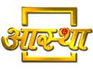 aastha tv online