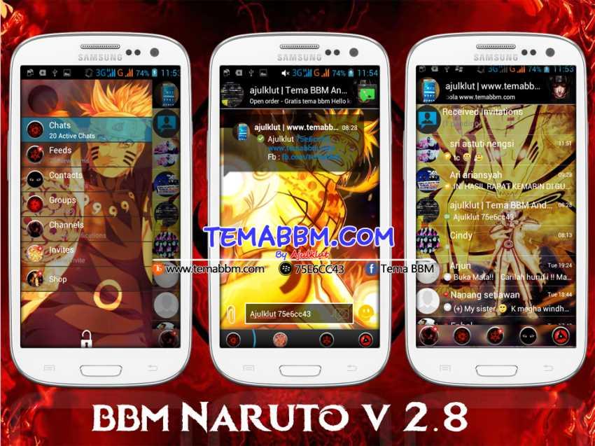 Tema BBM Naruto Versi 2.8.0.21