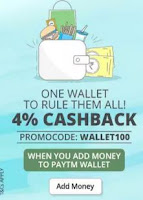 Paytm : Add Money to Paytm Wallet & Get 5% Cashback using Kotak Card : Buy to earn