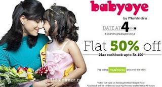 Babyoye-payumoney-50-off-banner