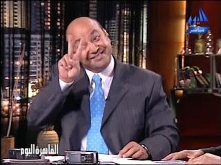 بالفيديو: مشاهدة حمادة صابر و خناقته مع ابنته راندا على الهواء مع عمرو أديب