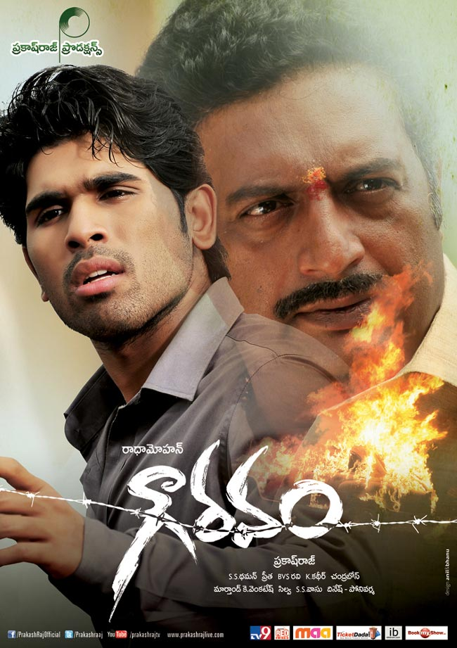 Gouravam first look wallpapers