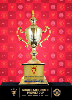 manchester united premier cup