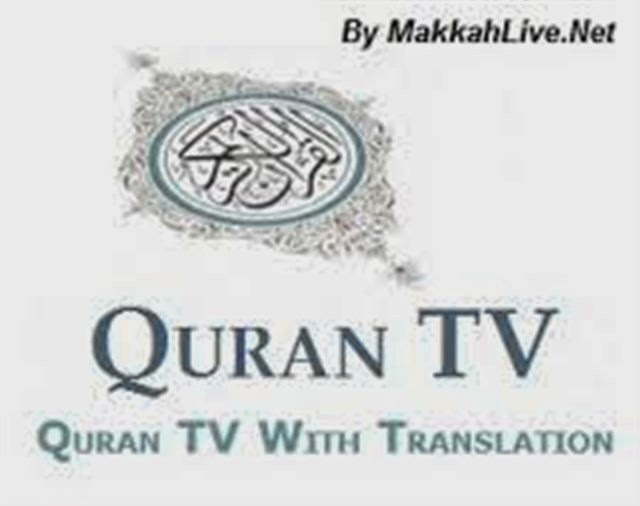 QURAN TV Azerice
