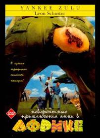 Yankee Zulu (1993) [Vose]