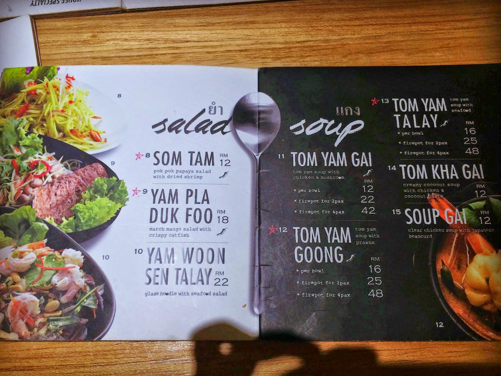 Thai Taste Restaurant Menu