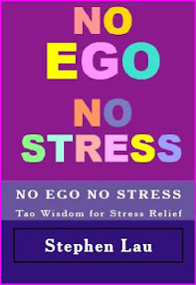 <b>NO EGO NO STRESS</b>