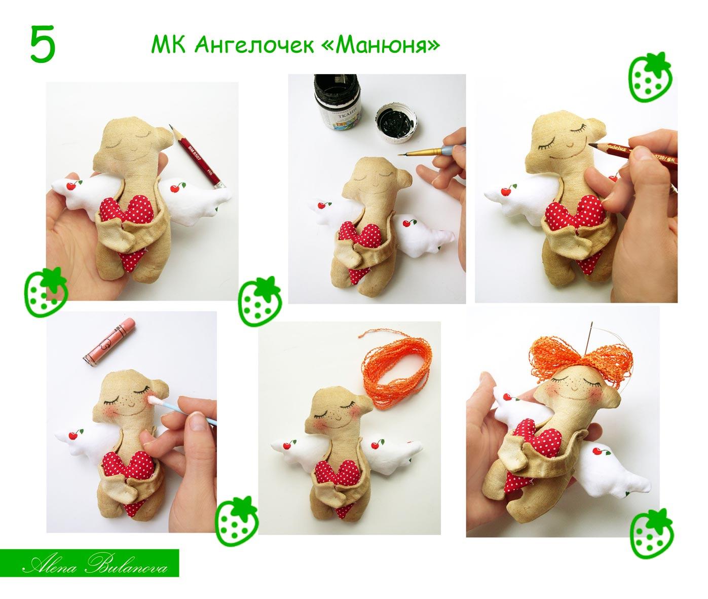Мягких игрушек мастер класс с пошаговым