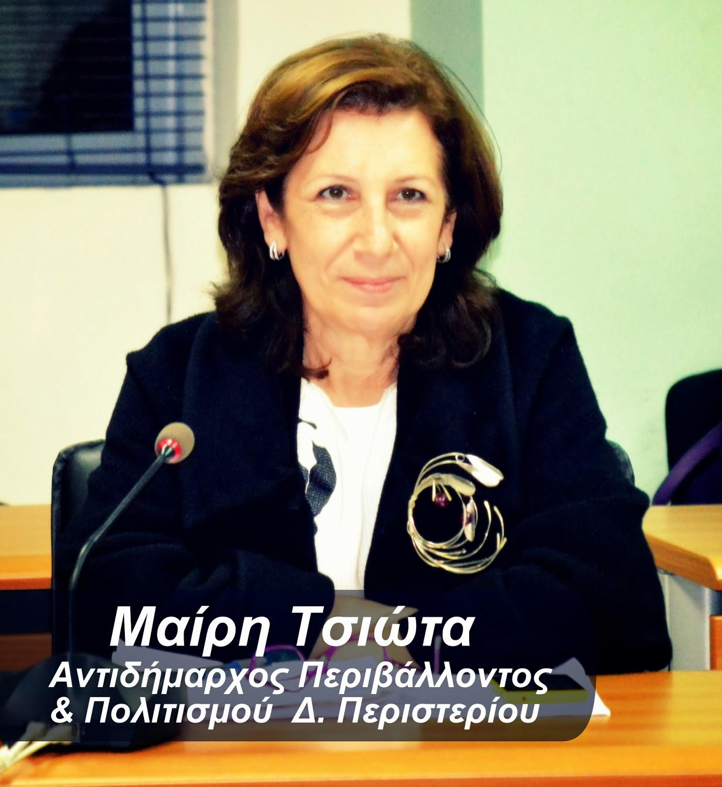 Ομιλίες από το Συμβουλευτικό Κέντρο Γυναικών του Δήμου Περιστερίου