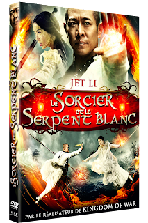 the sorcerer and the white snake full movie facemoi. Black Bedroom Furniture Sets. Home Design Ideas