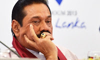 Rajapaksa To Limit Official Functions Due To 'Security Concerns'