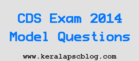Combined Defence Services [CDS] Exam Model Questions