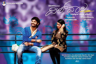 Dilwala Songs Download Free