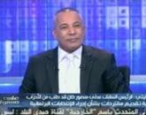 برنامج على مسئوليتى مع أحمد موسى حلقة الثلاثاء 31-3-2015