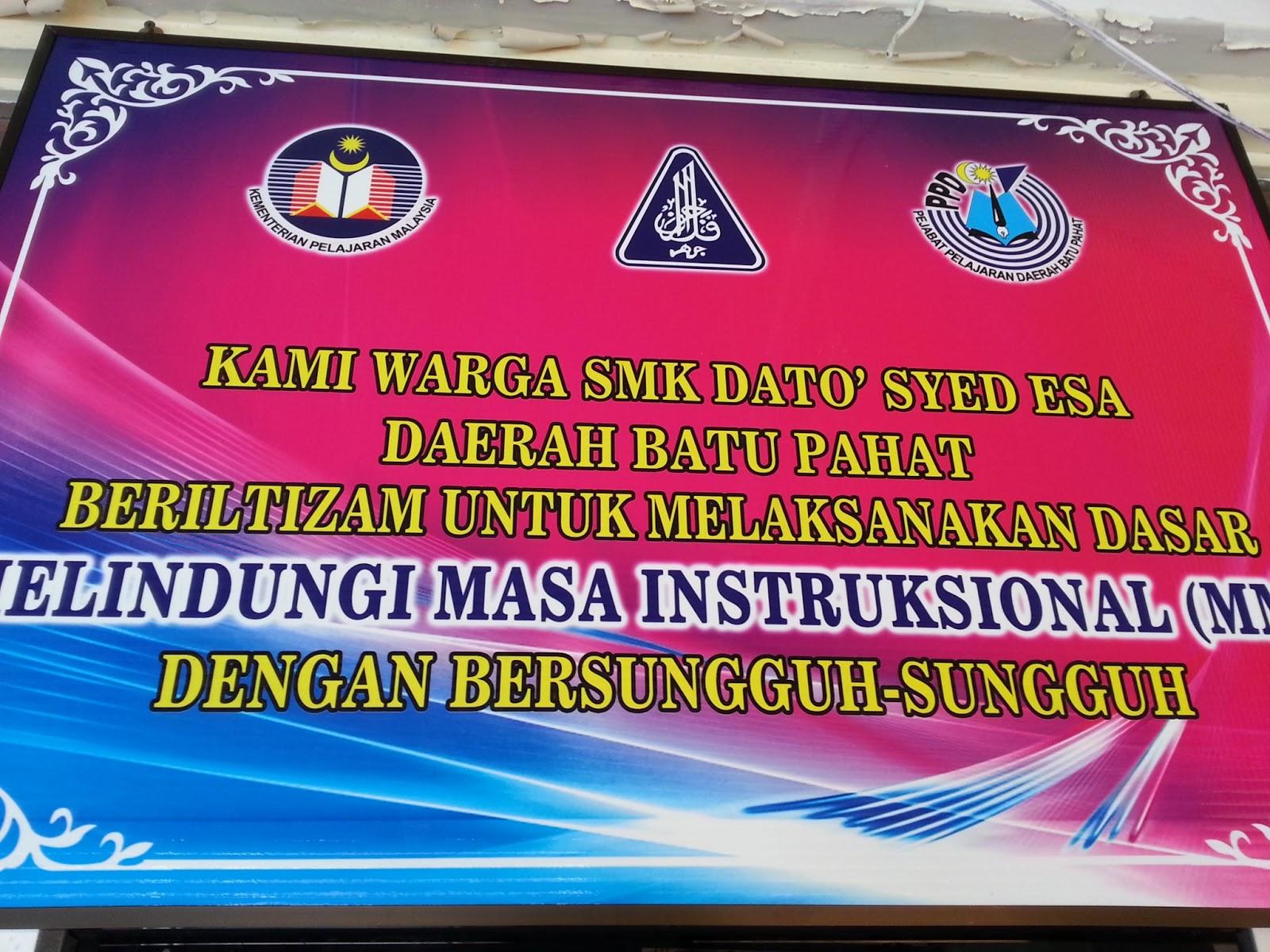 1600 x 1200 · 393 kB · jpeg, Sambutan Hari Guru 2013 Majlis Berbuka