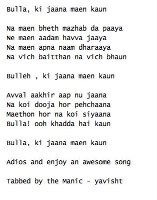 Venmathiye song lyrics
