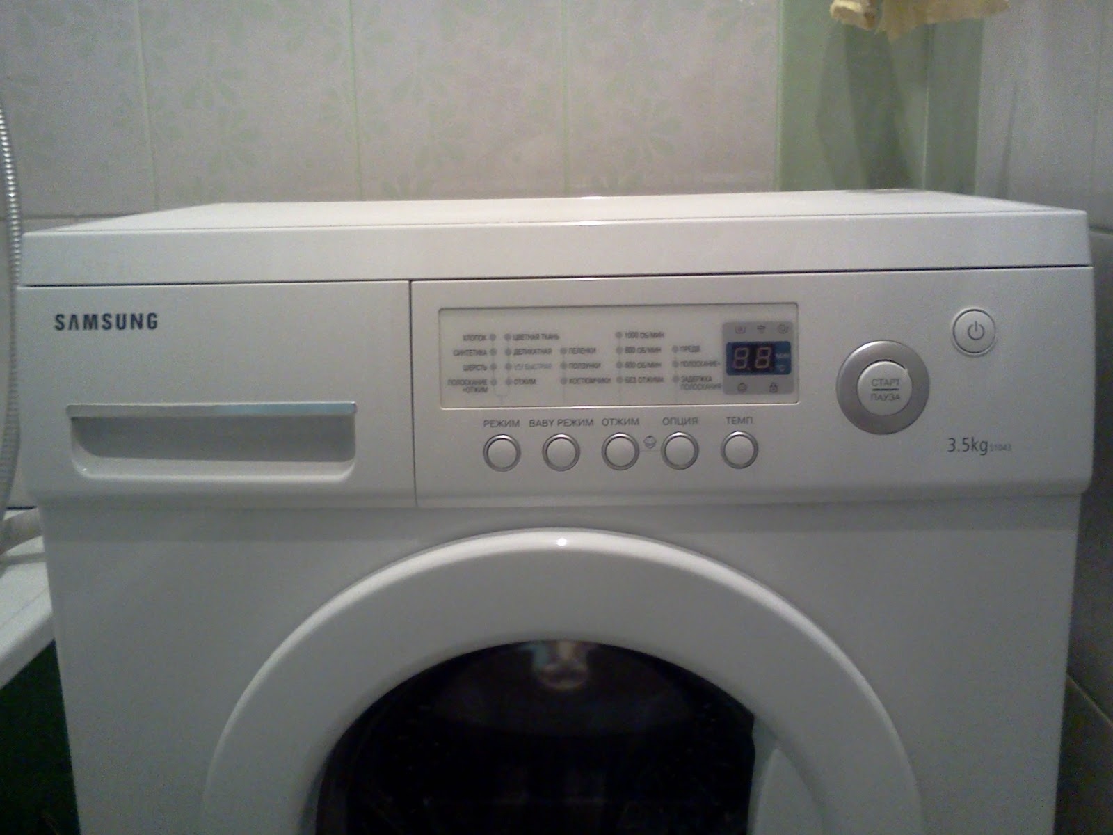 стиральная машина indesit wisn 82 csi 3 5кг инструкция