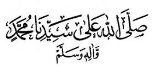 amalan wirid sholawat nabi