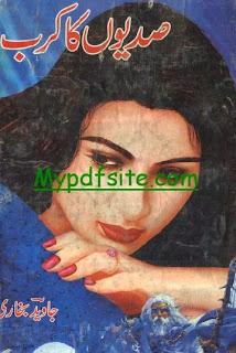 Sadiyon Ka Karab By Javaid Bukhari