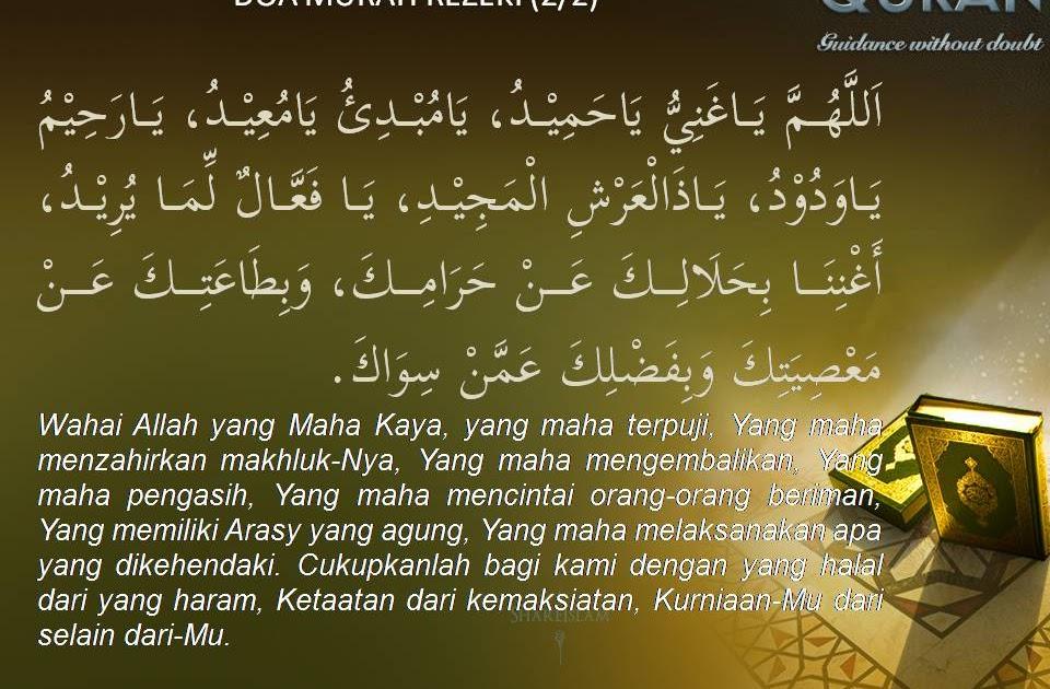 ustaz hanafi doa dan munajat doa murah rezeki 2 2