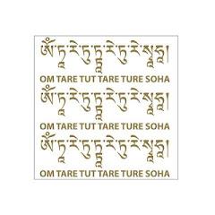 Mantra de Tara