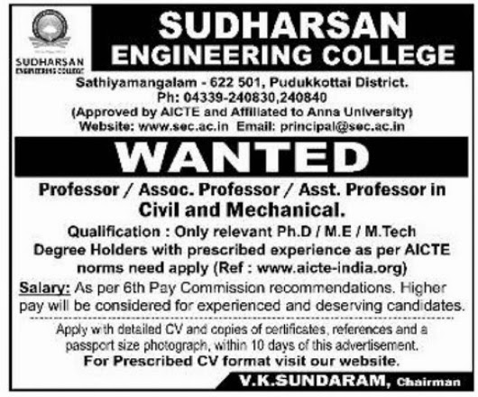 sudharsan engineering college wanted professor  associate professor  assistant professor