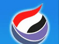 Pengumuman Hasil SNMPTN Jalur Undangan 2012