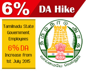 Tamilnadu Government DA