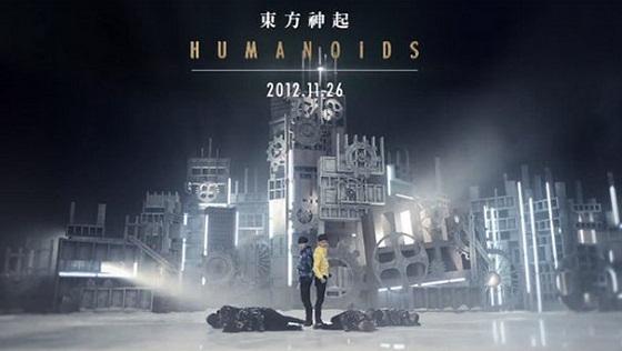 Video Musik TVXQ - Humanoids