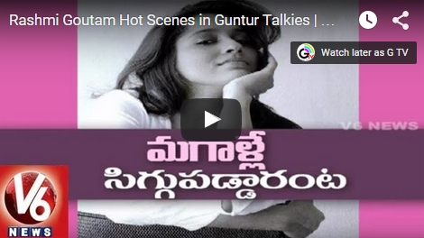 Rashmi Goutam Hot Scenes in Guntur Talkies | Tollywood Gossips