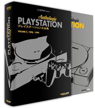 PlayStation Anthologie Volume 2