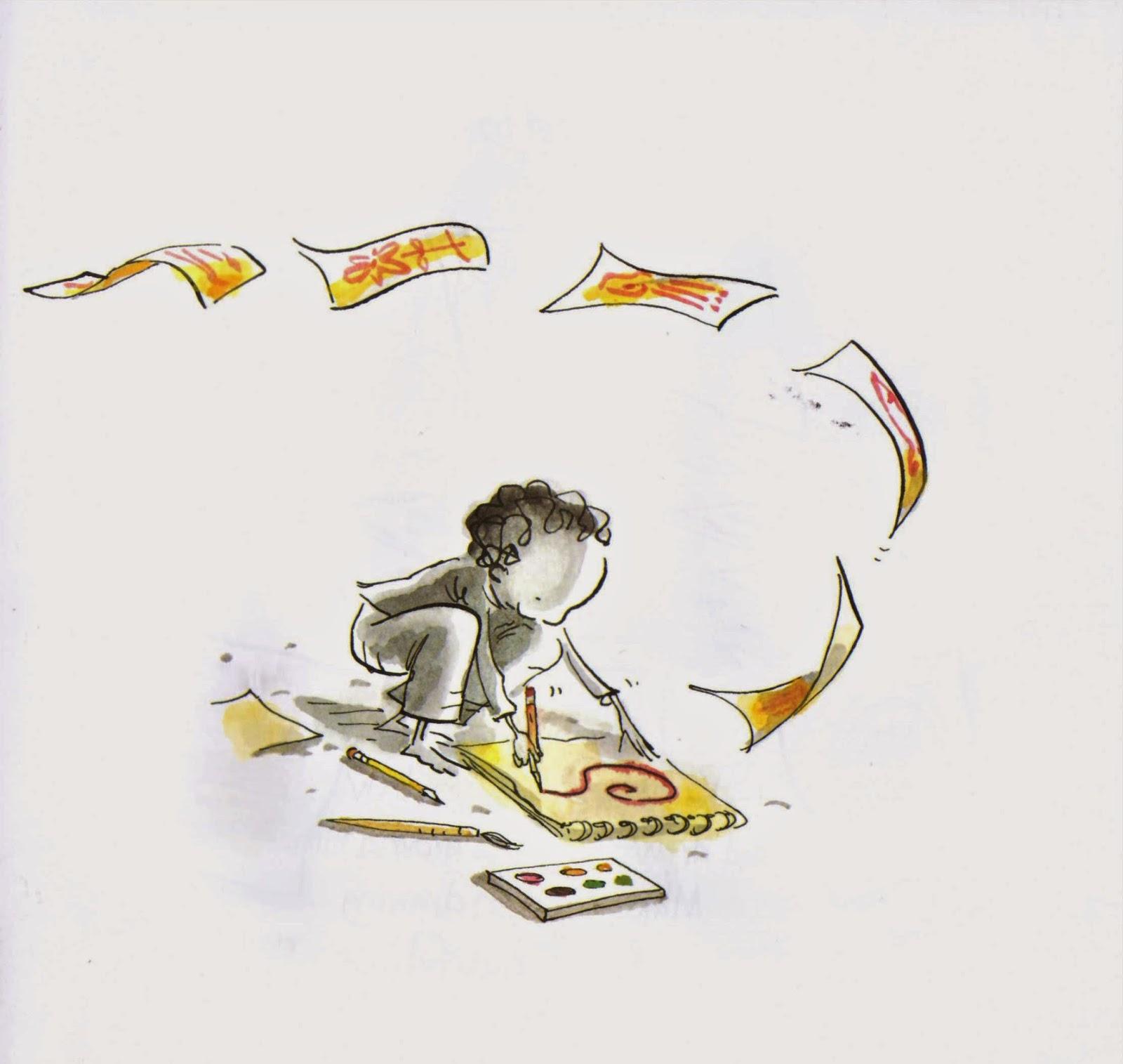 Illustration from Ish