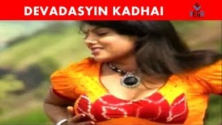 Hot Malayalam Movie Devadasyin Kadhai Watch Online