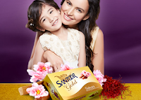 Get Free Santoor Gold soap for Andhra Pradesh & Telangana