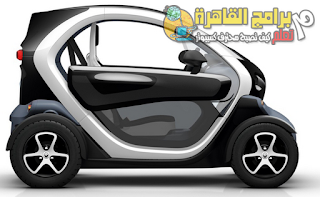 Car Of The Future-Hiriko سيارة المستقبل قابلة للطى