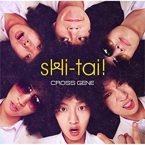 [Single] CROSS GENE – Love & Peace/sHi-tai! (2015.10.07/MP3/RAR)
