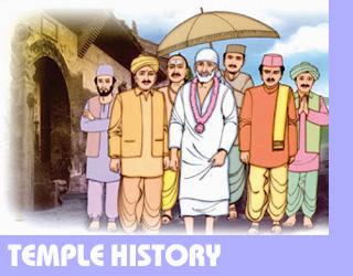 Sai Mandir Jhabua History