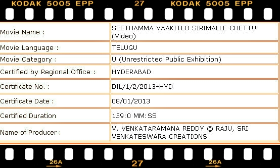 Seethamma Vakitlo Sirimalle Chettu Press Note & Censor Certificate: #SVSC Starring Mahesh Babu,Venkatesh, Samantha& Anjali