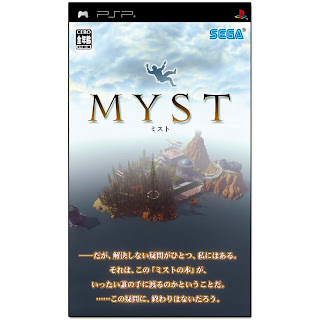 [PSP] Myst [ミスト] ISO (JPN) Download