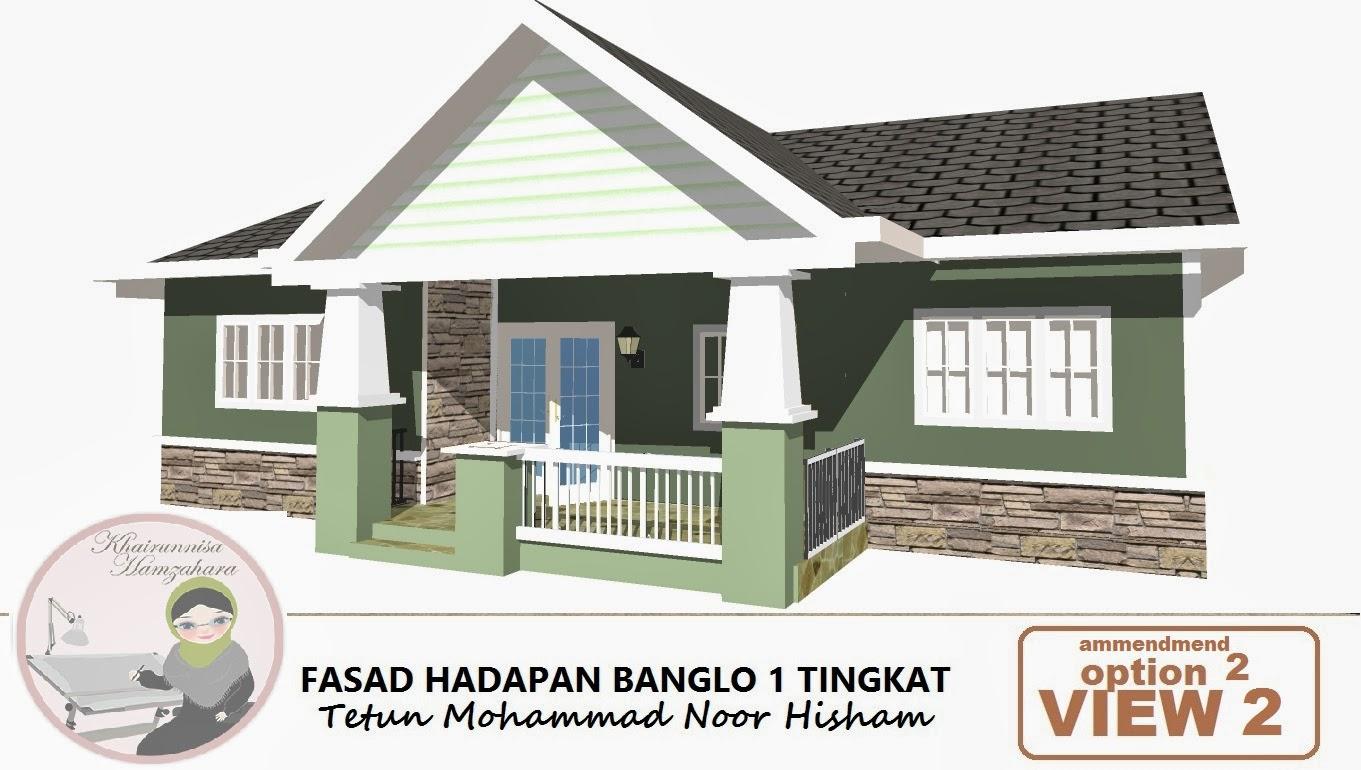 Reka Bentuk Luar Rumah perkhidmatan rekabentuk 3d online: fasad hadapan kediaman banglo